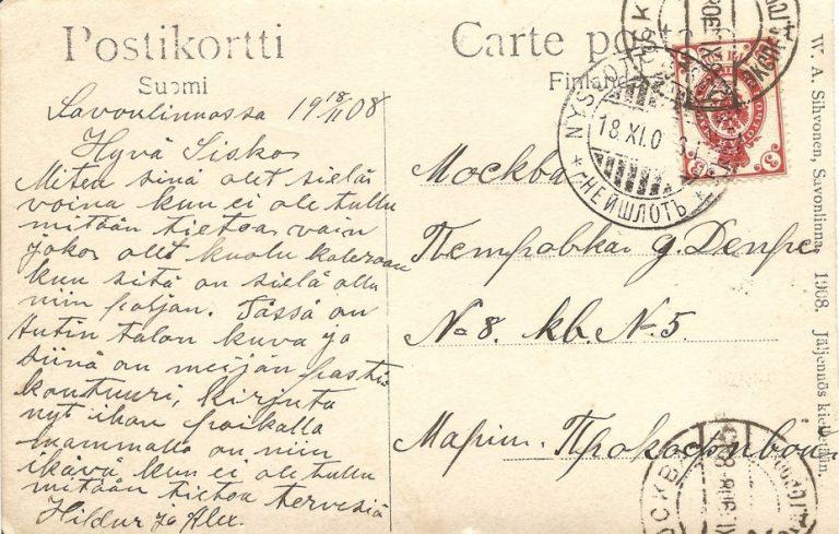 Moskovaan marraskuussa 1908 lähetetyn postikortin tekstipuoli.